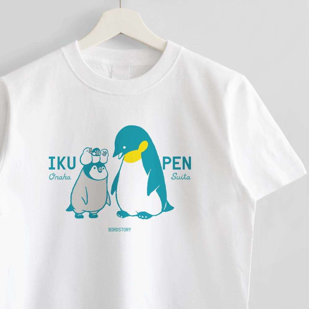 コウテイペンギン エンペラー イクメン イクペン Tシャツ