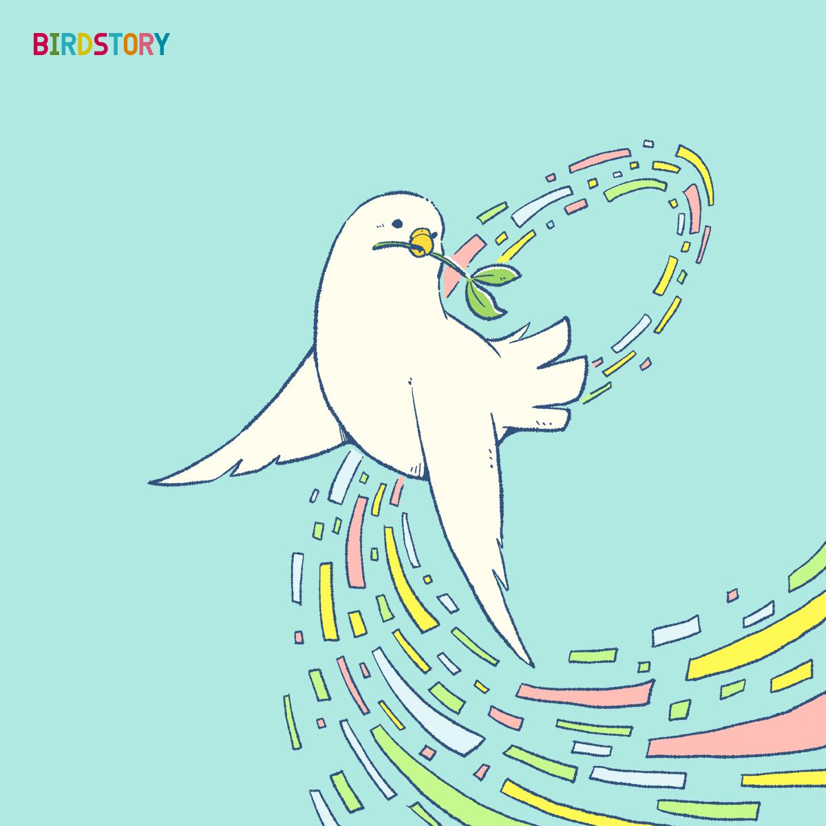 東日本大震災の発生から10年 復興の願いを込めて