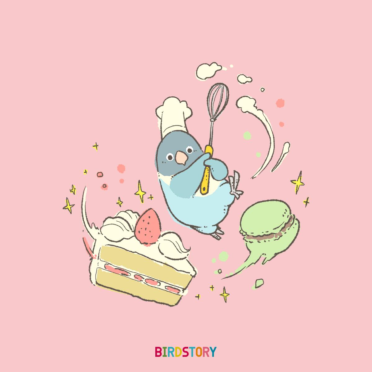 スイーツの日 ケーキとマカロン ボタンインコパティシエ