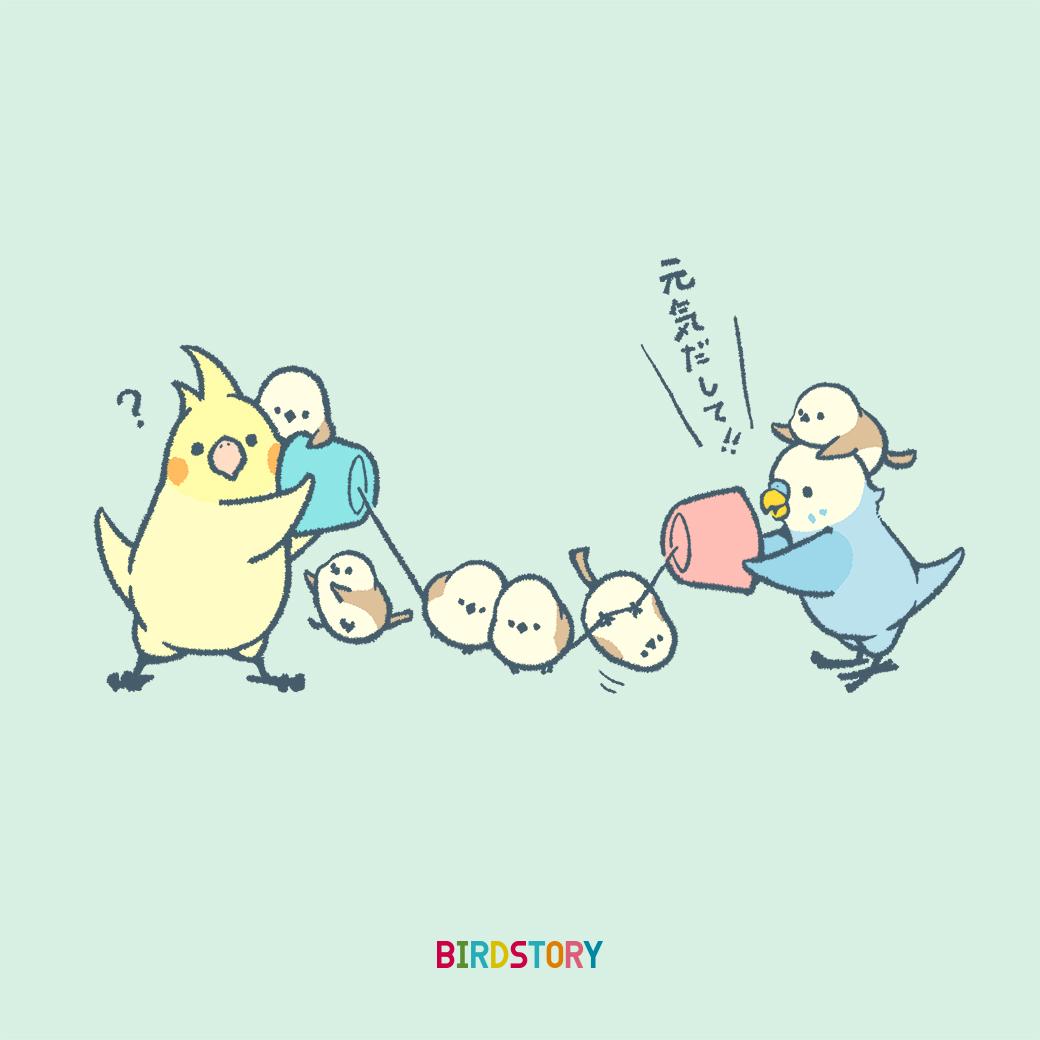 ギフトサービス「giftee」にBIRDSTORYイラストカードが新登場!