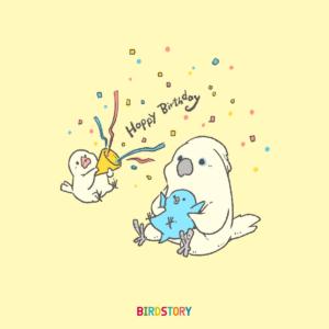 Twitterツイッター誕生日 ハピバ Happy Birthday