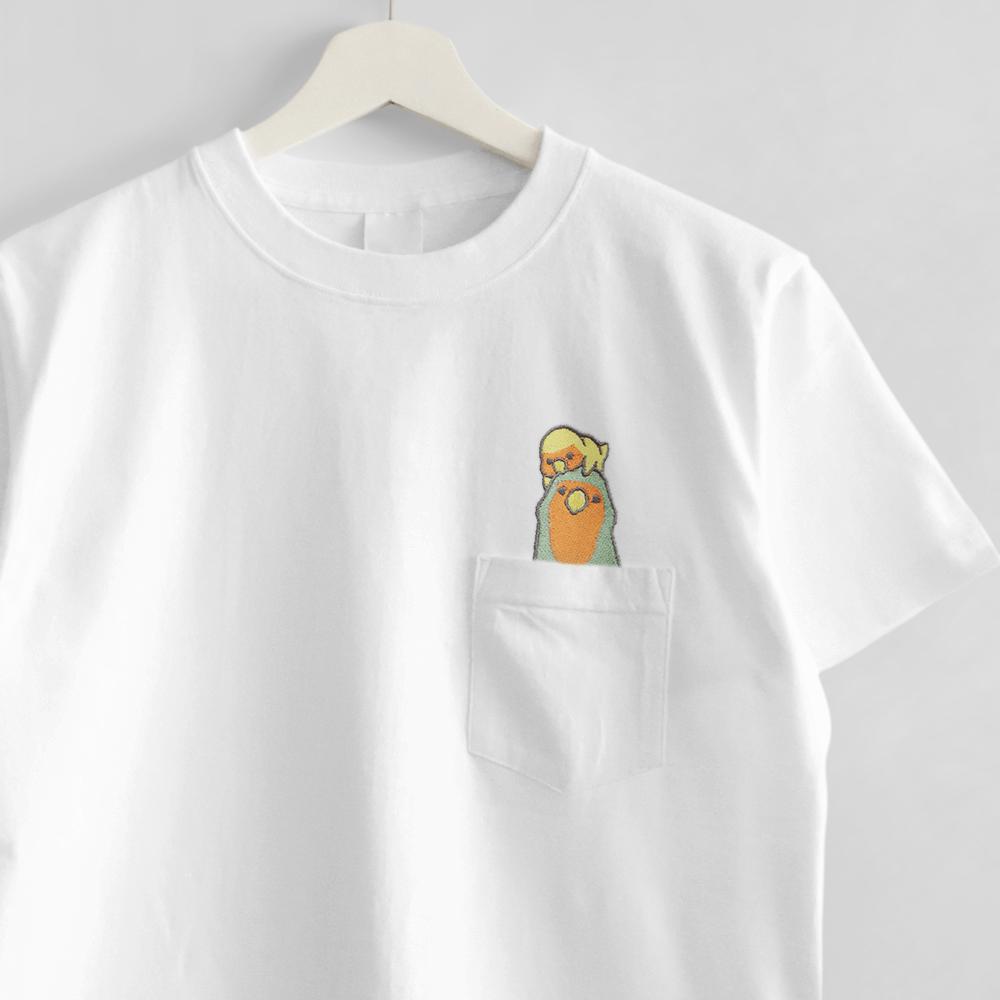 刺繍Tシャツ ポケット付き コザクラインコ