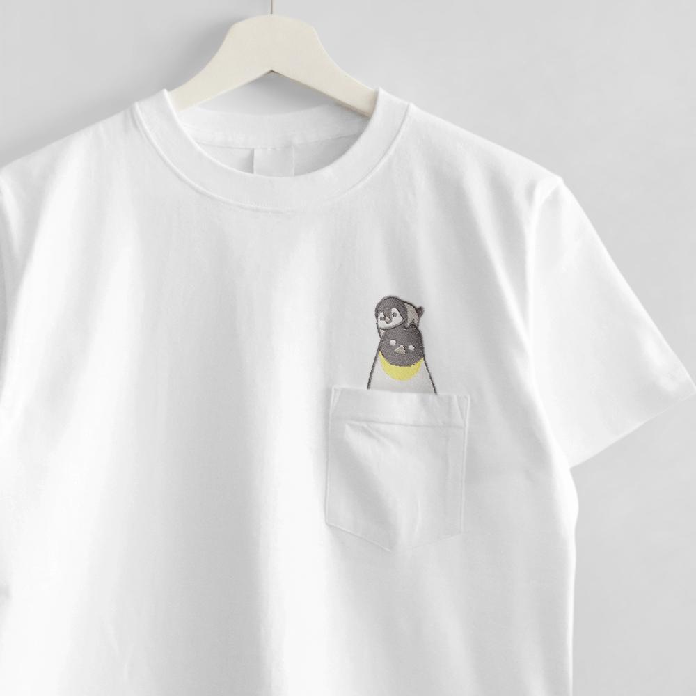 刺繍Tシャツ ポケット付き コウテイペンギン