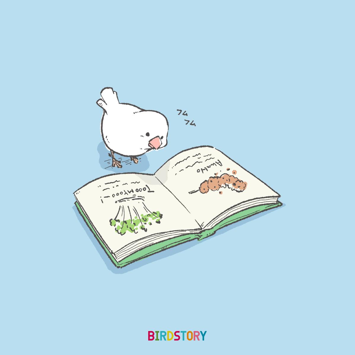子ども読書の日 本を読む文鳥