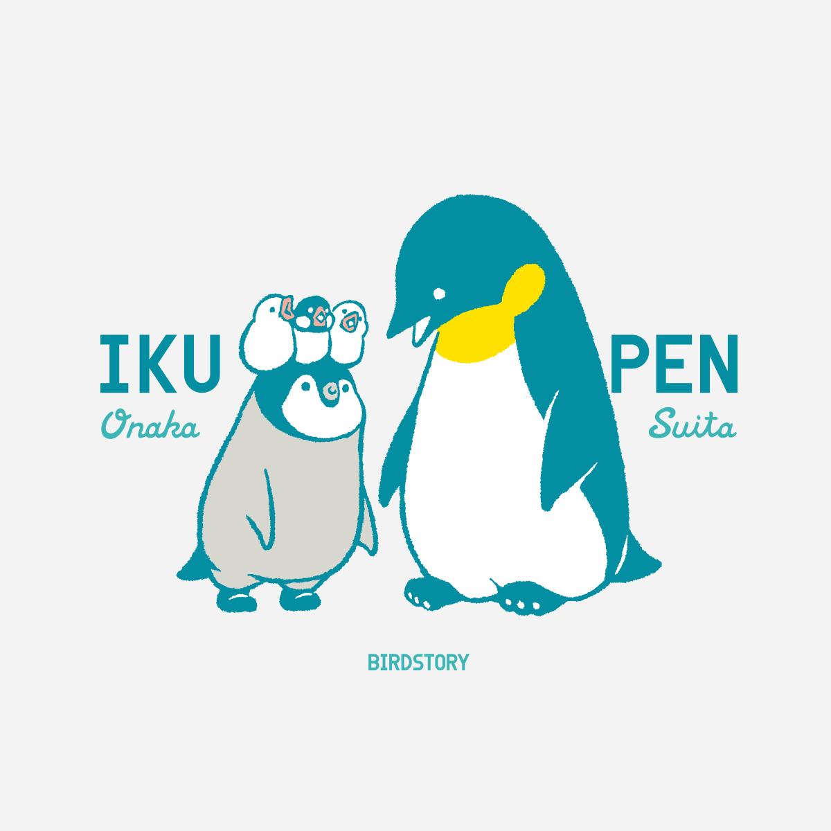 世界ペンギンの日 コウテイエンペラー イラスト