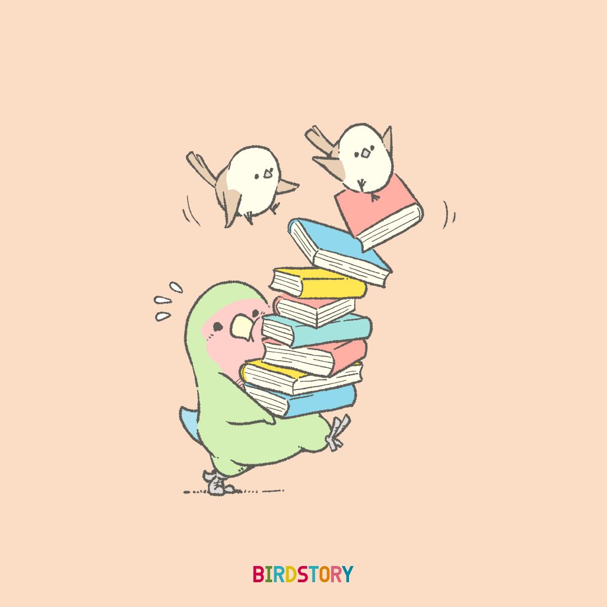 図書館記念日 ジャマエナガ シマエナガ