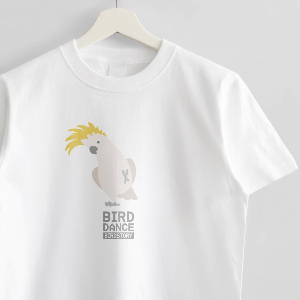 Tシャツデザイン BIRD DANCE キバタン