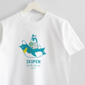コウテイペンギン イクメン イクペン Tシャツ Emperor penguin