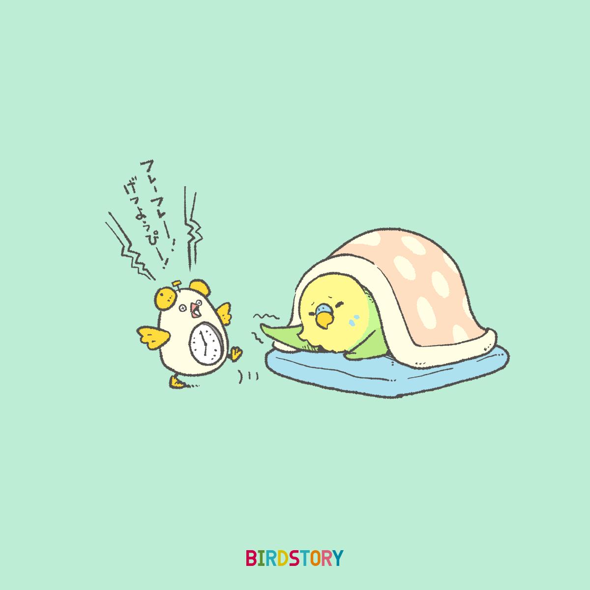 文鳥目覚まし時計 イラストBIRDSTORY