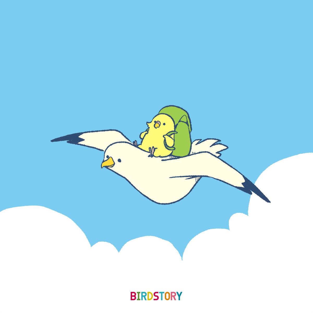 旅の日 カモメ空を飛ぶイラスト