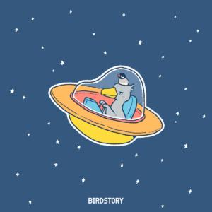 UFO記念日 ハシビロコウ宇宙旅行