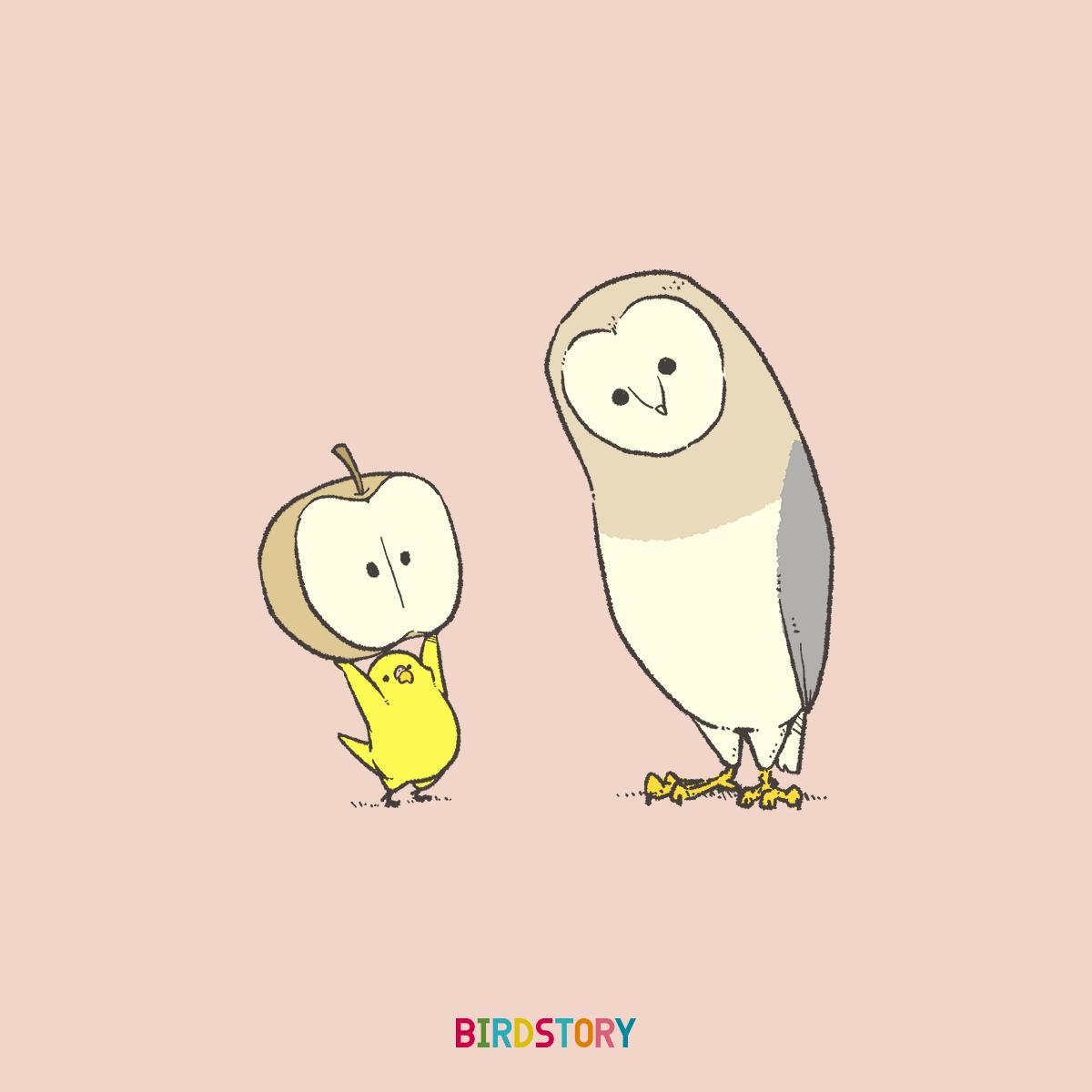 梨の日 メンフクロウ イラスト