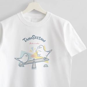 たのシーソー Tシャツ セキセイインコ バードストーリー