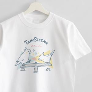 たのシーソー Tシャツ オカメインコ バードストーリー