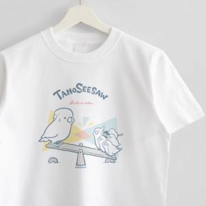たのシーソー Tシャツ タイハクオウム シマエナガ バードストーリー