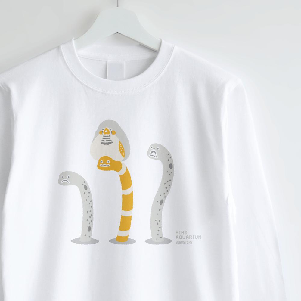 キンカチョウ&ニシキアナゴ&チンアナゴ 長袖 Tシャツ
