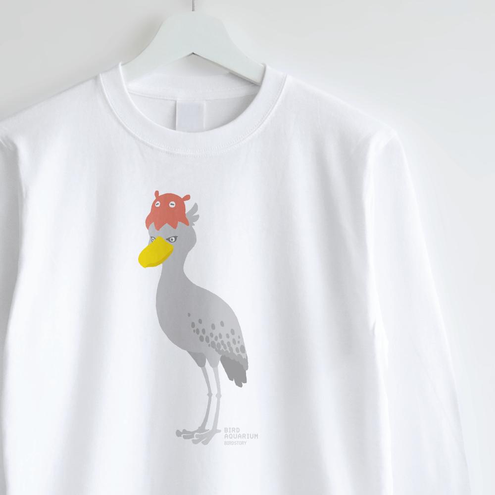 ハシビロコウ&メンダコ ロングTシャツ