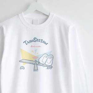たのシーソー ロングTシャツ コザクラインコ バードストーリー