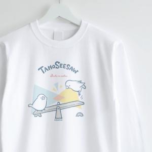 たのシーソー 長袖Tシャツ 文鳥 バードストーリー