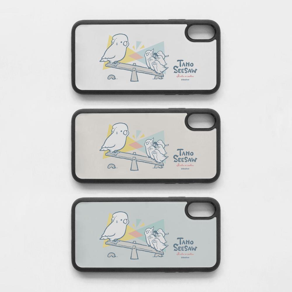 スマホケース たのシーソー タイハクオウムやいろいろな鳥さん