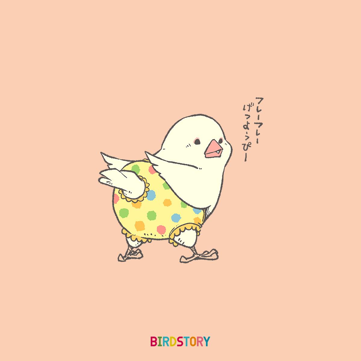 パンツの日文鳥水玉パンツ