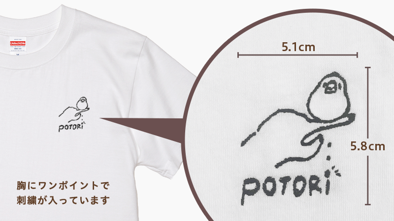 torinotorio トリノトリオ 刺繍ティーシャツ ブラック